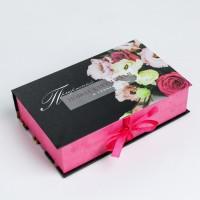 Коробка-книга Дарите Счастье