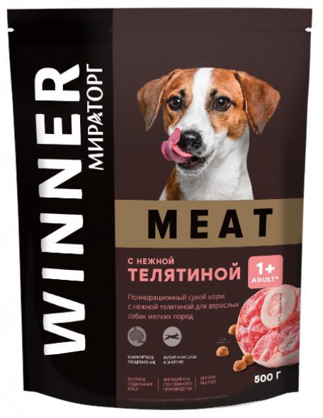 Сухой корм для взрослых собак мелких пород