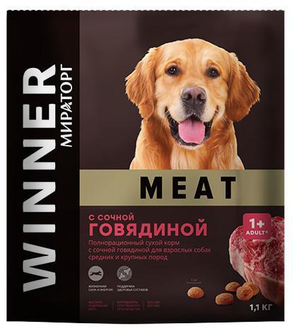 Сухой корм для взрослых собак средних и крупных пород
