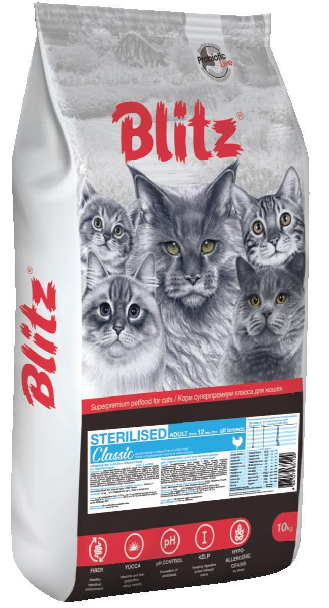 Сухой корм для стерилизованных кошек Blitz