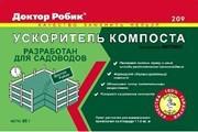 Ускоритель компостирования, 60 г