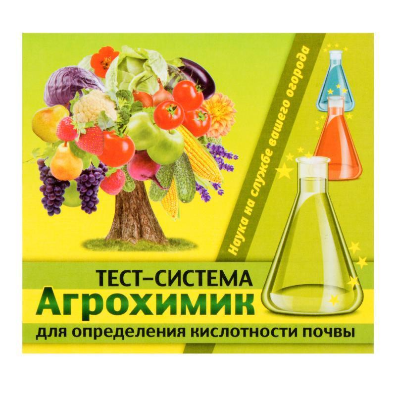 Тест-система кислотности почвы