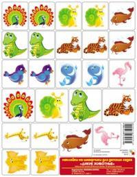 Наклейки на шкафчики для детских садов