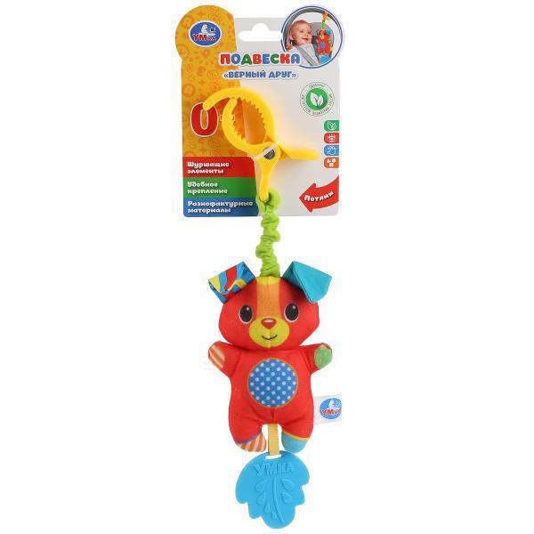 Текстильная игрушка-подвеска с клипсой