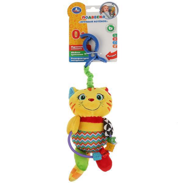 Текстильная игрушка-подвеска