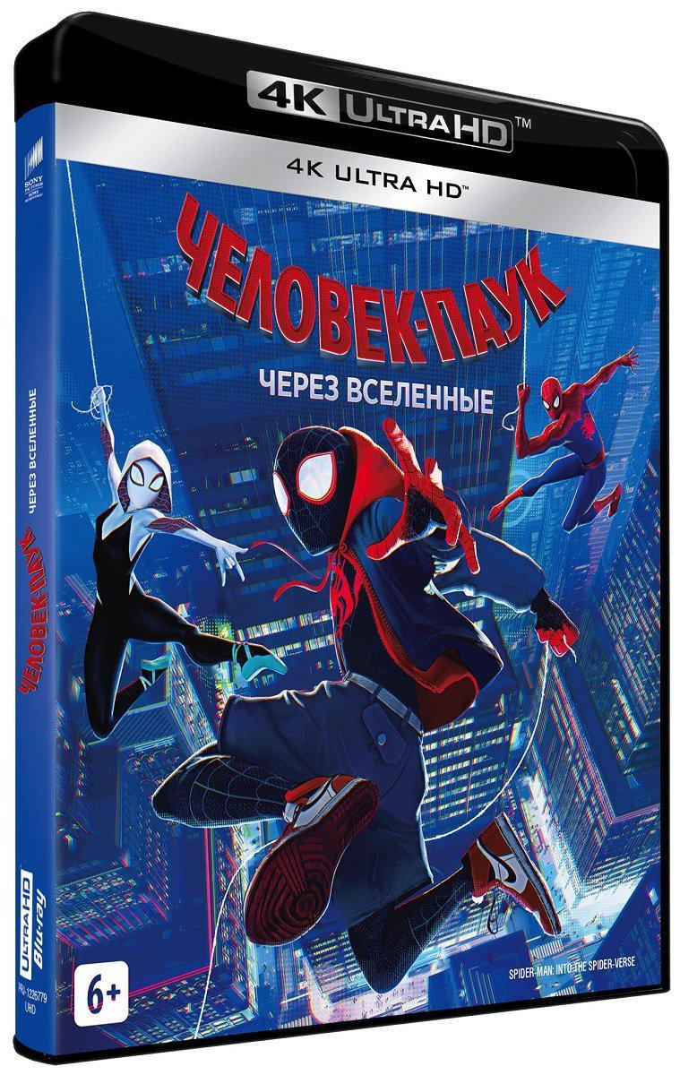 Blu-ray. Человек-паук: Через вселенные (4K Ultra HD)
