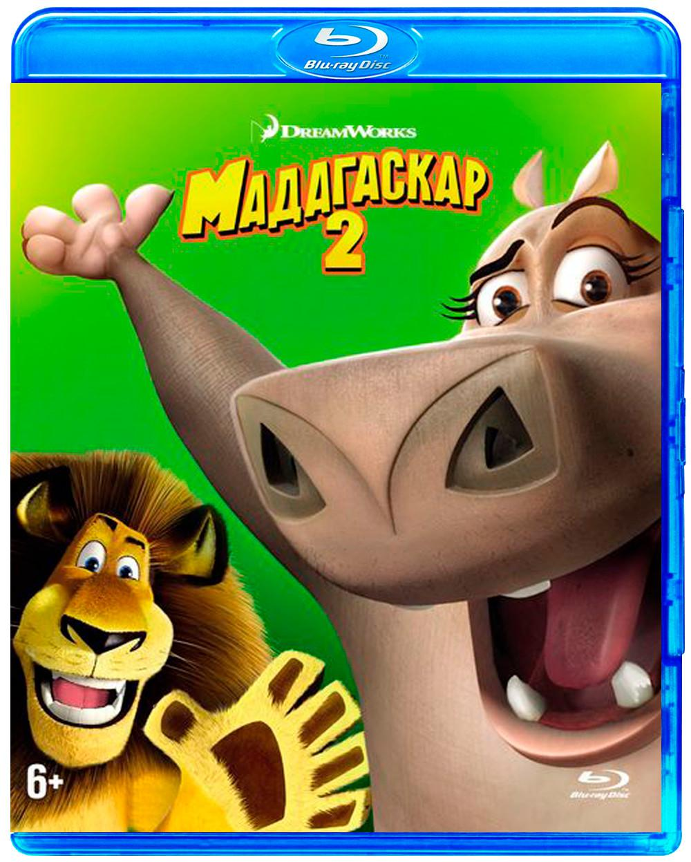 Blu-ray. Мадагаскар 2