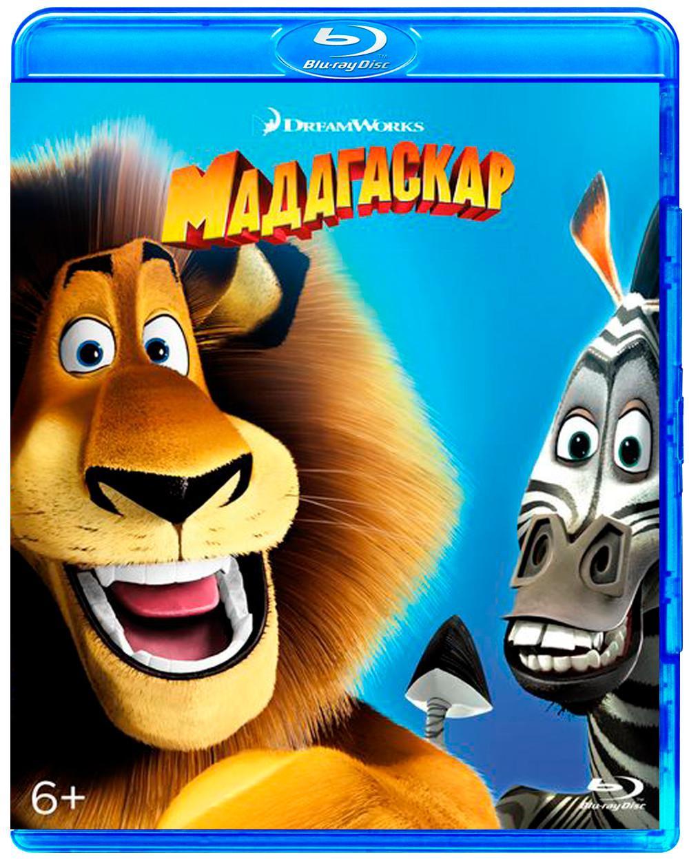 Blu-ray. Мадагаскар