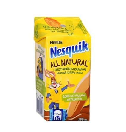 Коктейль молочный Nesquik