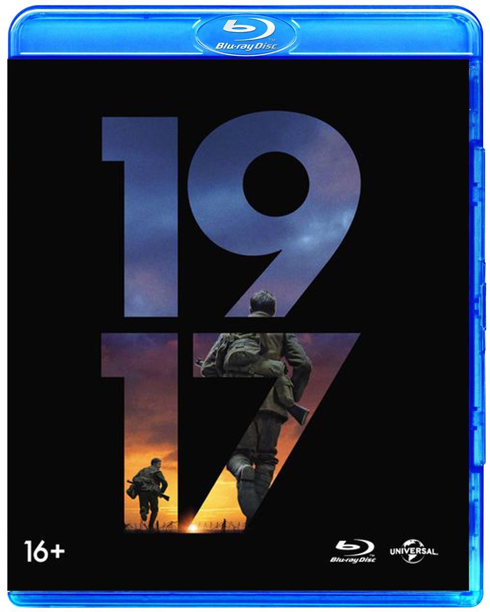 Blu-ray. 1917 + артбук