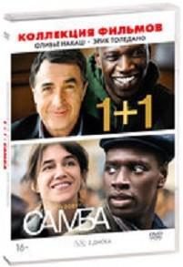 DVD. Коллекция фильмов Оливье Накаш и Эрик Толедано + артбук, 3 карточки (количество DVD дисков: 3)