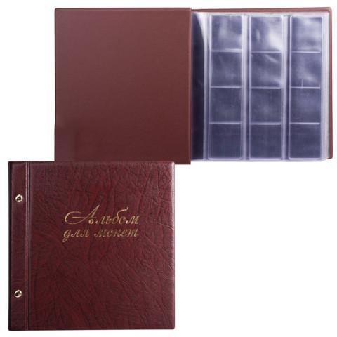 Альбом универсальный (2855-204), для монет и купюр, на винтах, коричневый, 224х224 мм