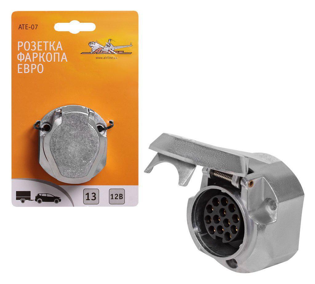 Розетка фаркопа Airline, 13 контактов ЕВРО, металл