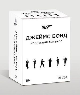 Blu-ray. Коллекция 007. Джеймс Бонд + карточки (количество Blu-ray: 24)