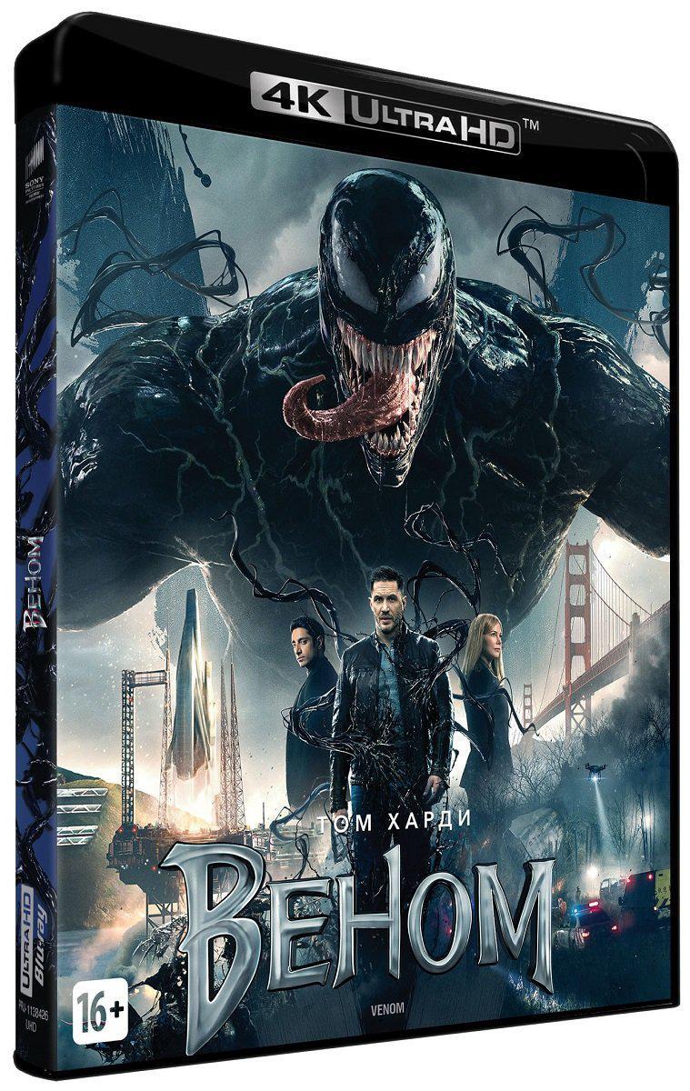 Blu-ray. Веном (4K Ultra HD)