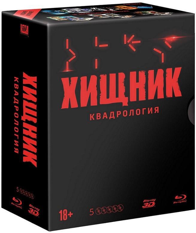 Blu-ray. Хищник. Коллекционное издание 4 фильмов + вложения (количество Blu-ray: 5)