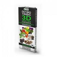 Торфяные таблетки почвотабс 3D