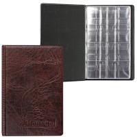 Комплект альбомов для монет (12 альбомов в комплекте) (количество товаров в комплекте: 12)