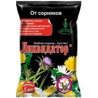 Ликвидатор сорняков, 5 мл