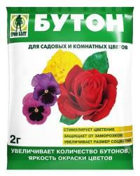 Удобрение для садовых и комнатных растений