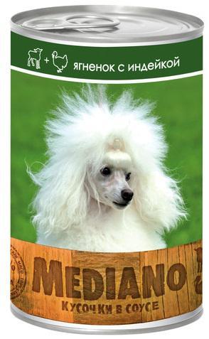 Кусочки в соусе для собак Vita PRO Mediano