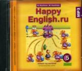 CD-ROM (MP3). Happy English. Счастливый английский. 5 класс. 1 год обучения. Аудиоприложение