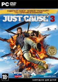 DVD. Just Cause 3. Limited Edition. Русская версия