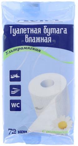 Влажная туалетная бумага Аура, 72 штуки