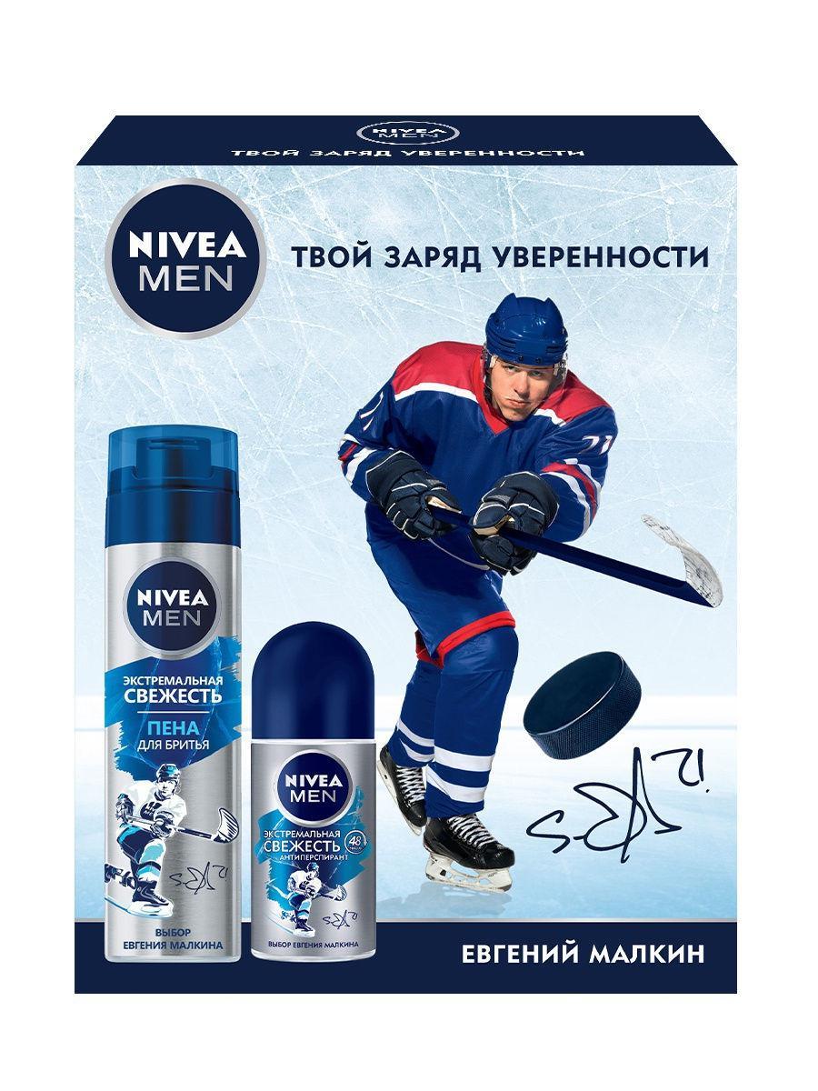 Подарочный набор Nivea for men