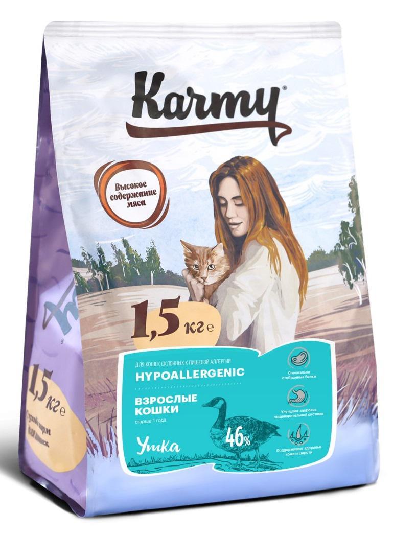 Сухой корм для взрослых кошек, склонных к пищевой аллергии Karmy