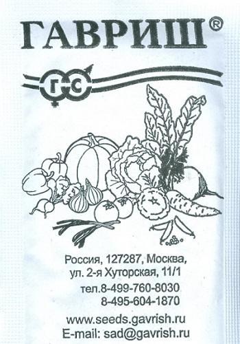 Семена. Клещевина