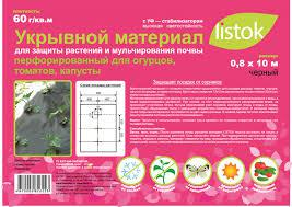 Укрывной материал LISTOK, 60 г/кв.м, перфорированная мульча для огурцов, томатов, капусты, 1,6 х10 м, черный