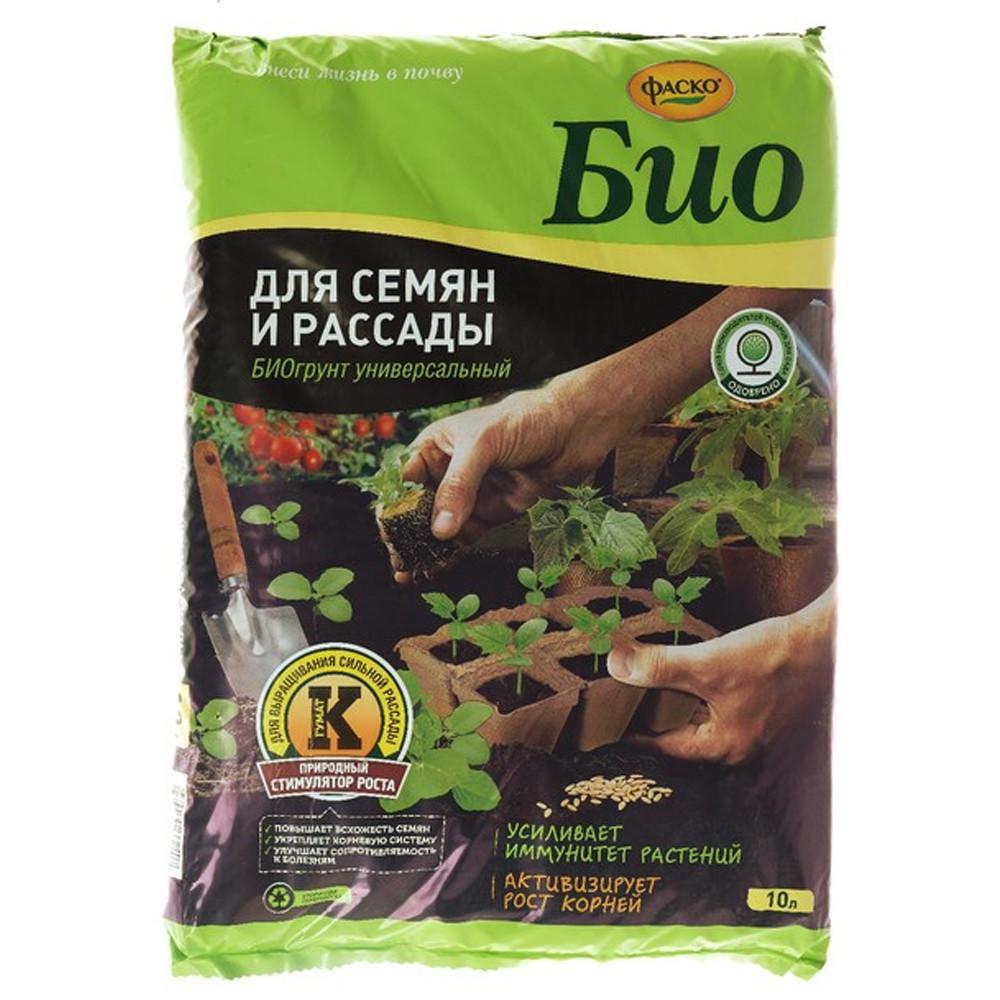 Грунт для семян и рассады Фаско