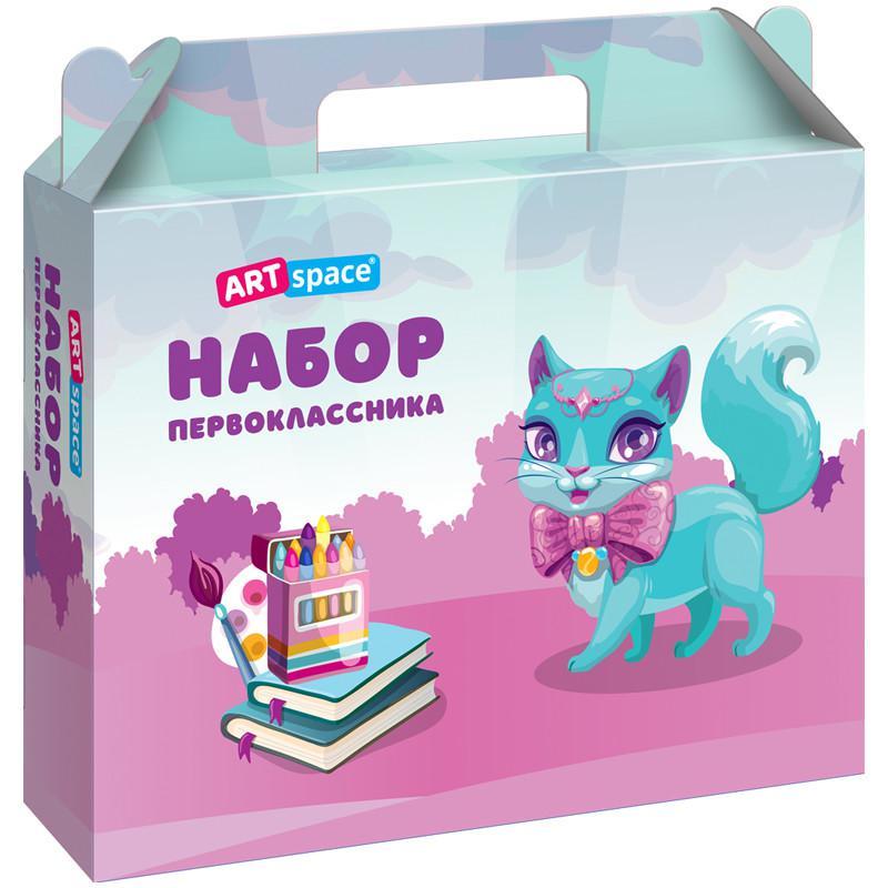 """Короб подарочный """"Набор первоклассника"""", для девочек"""