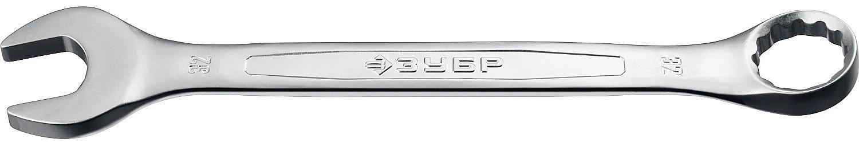 Комбинированный гаечный ключ
