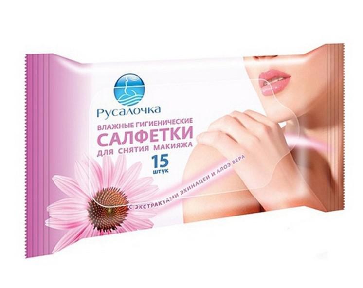 Салфетки для снятия макияжа Русалочка, с мицеллярной водой, 15 штук