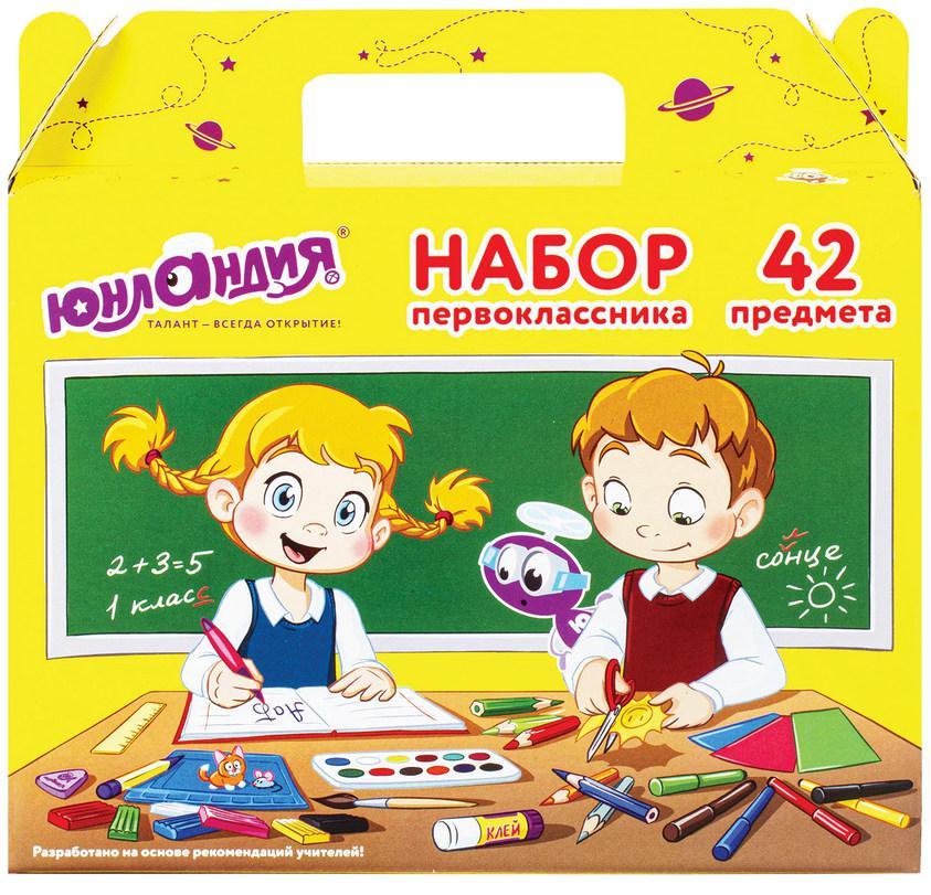 """Набор школьных принадлежностей в подарочной коробке """"Юнландия. Первоклассник"""", 42 предмета"""