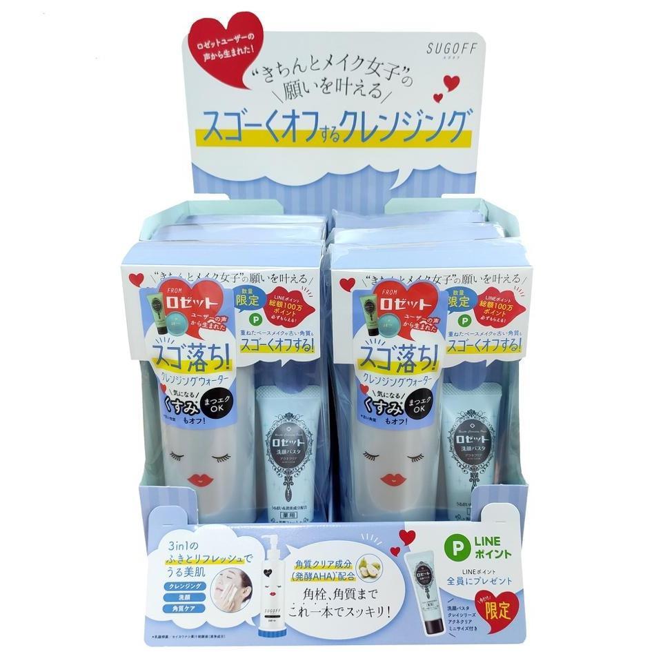 Набор очищающая вода для снятия макияжа с АНА кислотами и пенка для умывания против акне с морскими грязями и марокканской глиной Rosette