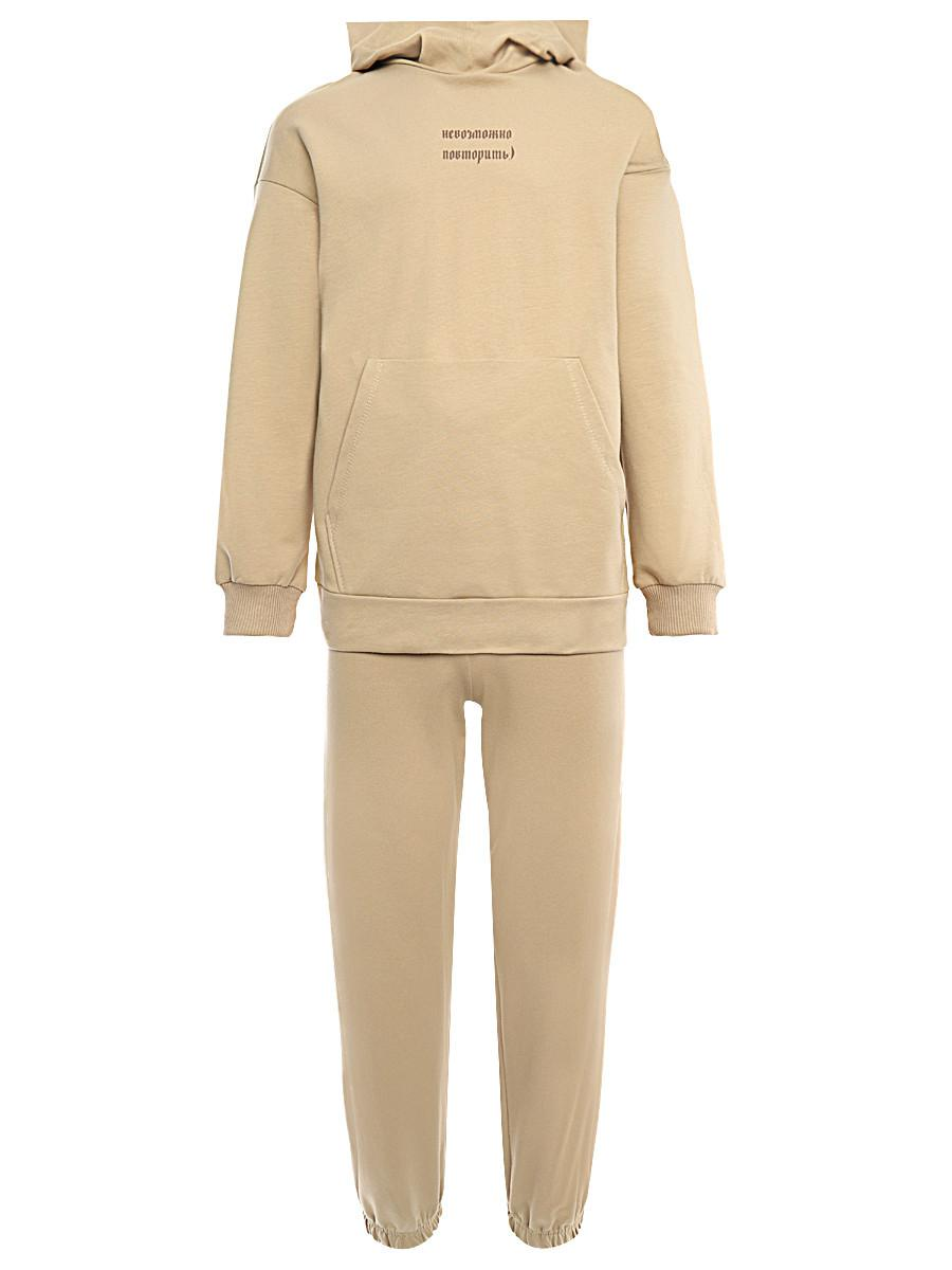 Костюм спортивный: свитшот и брюки, цвет: бежевый, рост: 128 см