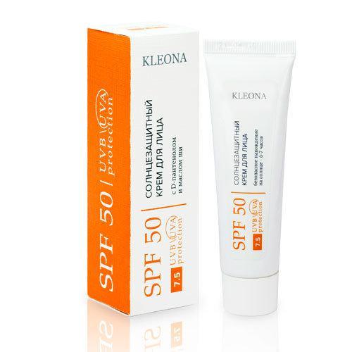 Солнцезащитный крем для лица SPF 50, 30 мл