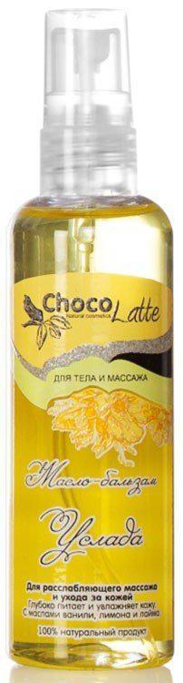 Масло-бальзам ChocoLatte