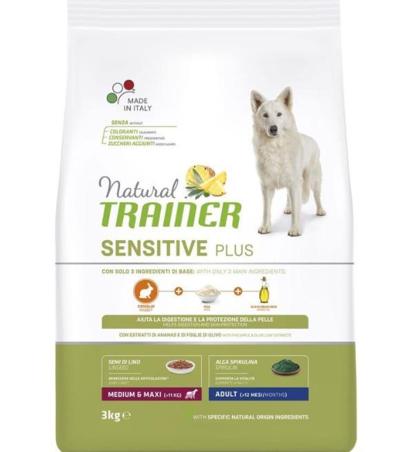 Сухой корм гипоаллергенный для взрослых собак мелких пород Trainer Natural Sensitive Plus, с кроликом, 3 кг