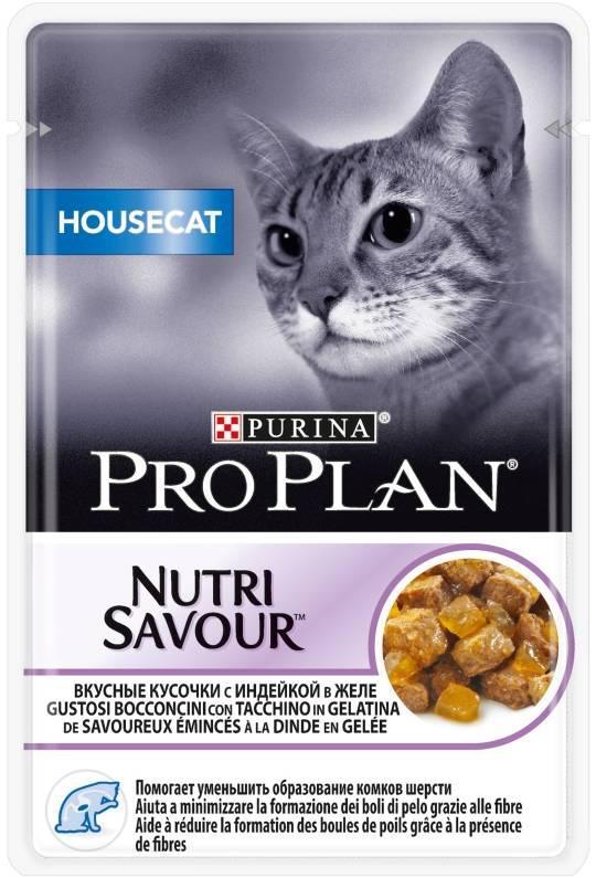 Консервы для домашних кошек Pro Plan