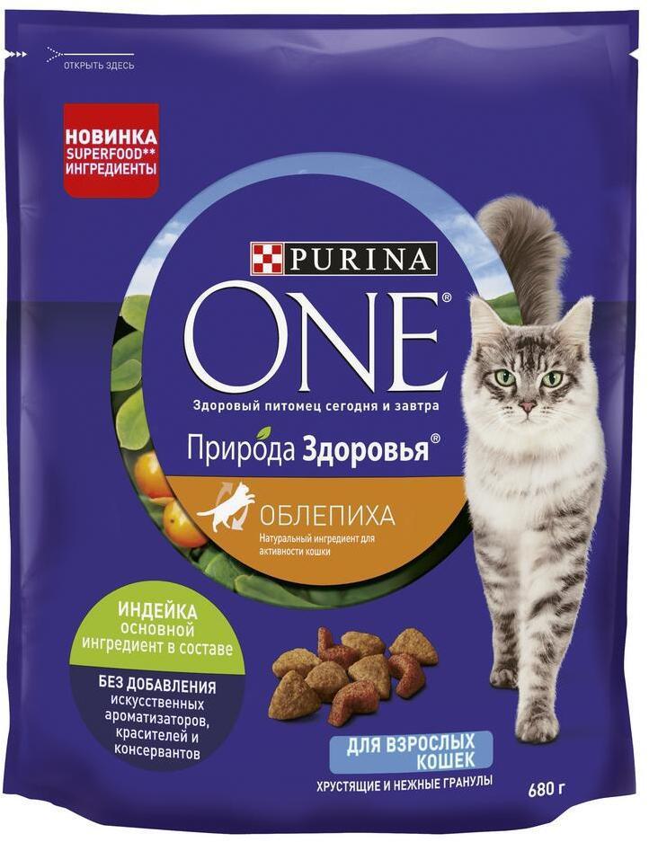 Сухой корм для взрослых кошек Purina One