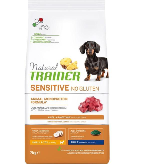 Сухой корм для взрослых собак мелких пород без глютена Trainer Natural Sensitive, с ягненком, 7 кг