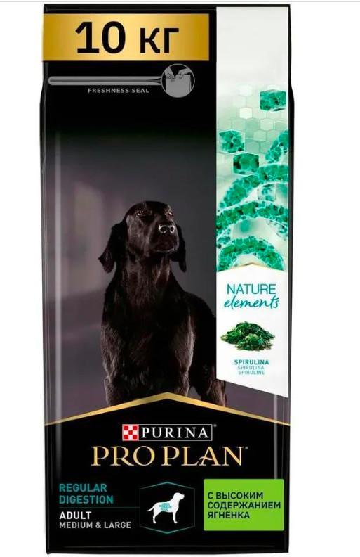 Сухой корм для для собак крупных и средних пород Pro Plan Nature Elements