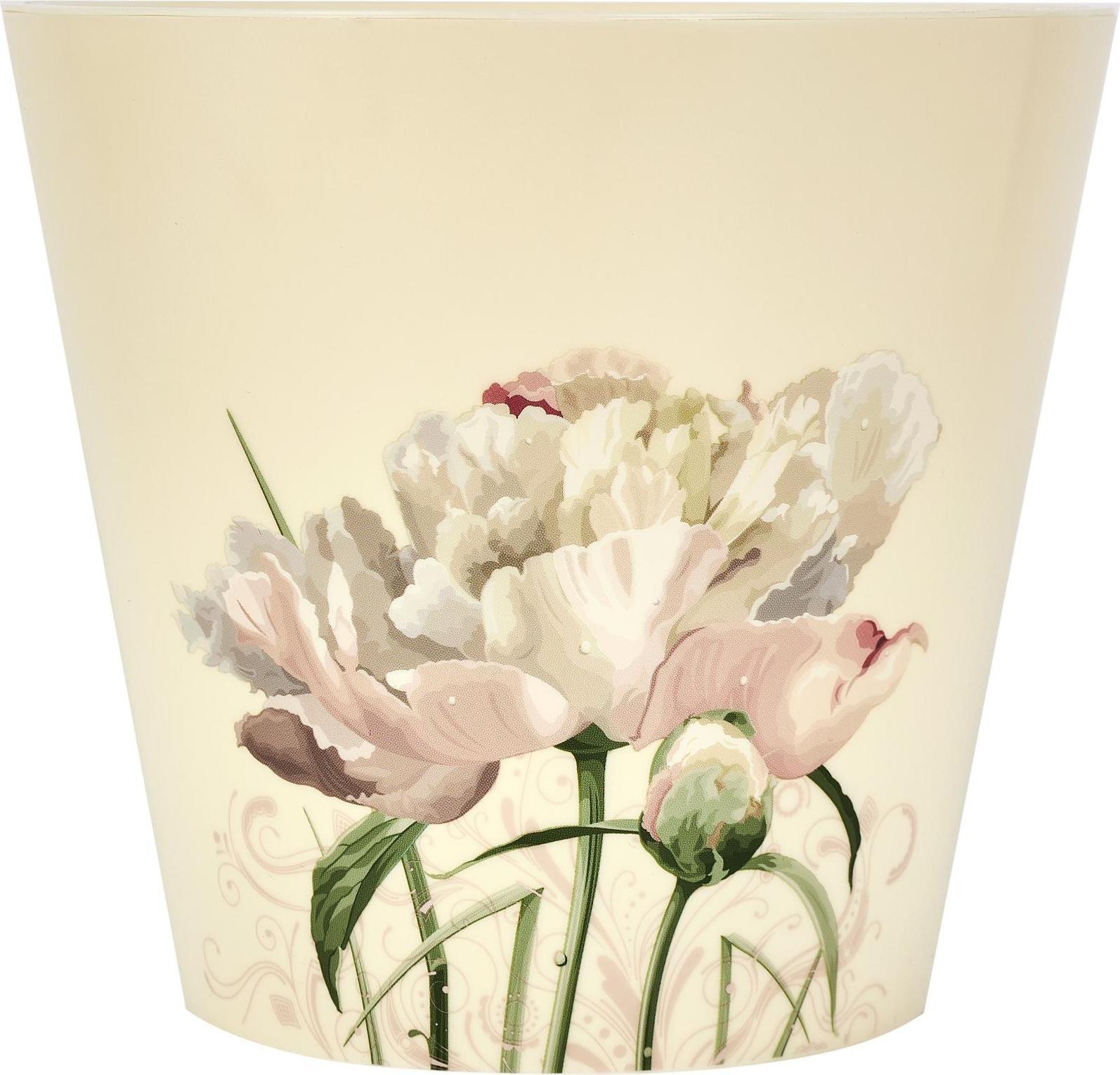 Горшок для цветов London, 1 л, цвет: садовый пион