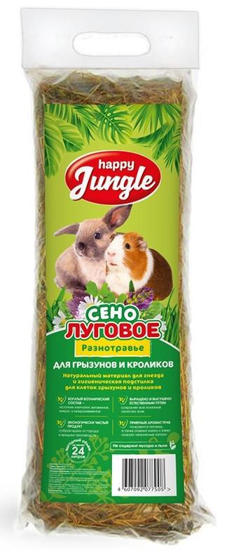 Сено для грызунов и кроликов Happy Jungle