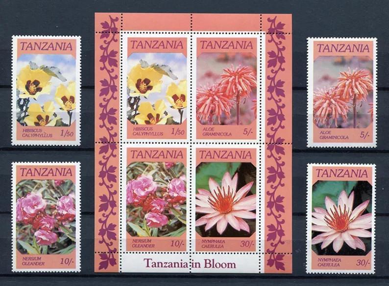Набор марок №10