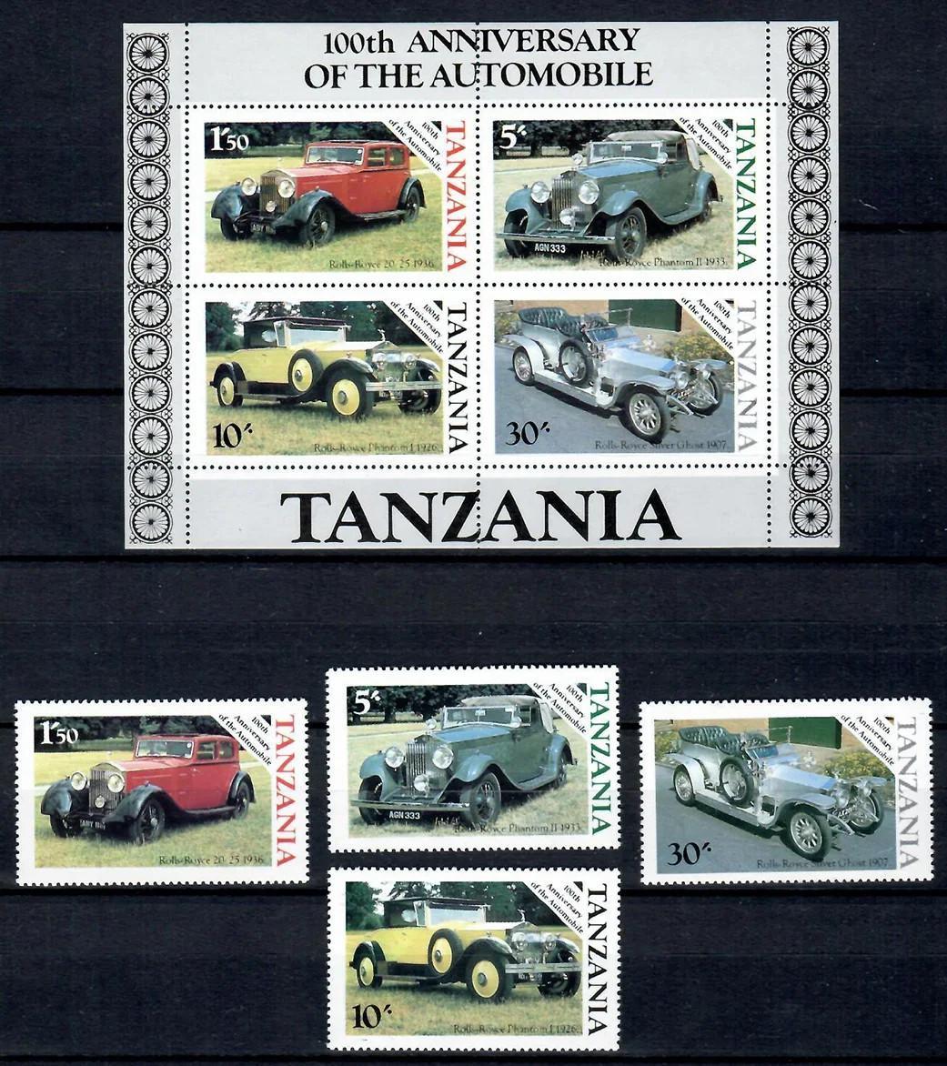 Набор марок №13